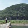 Okaeriga Omamori / Hoshi Ni Inori Wo - EP ジャケット写真