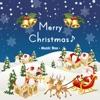 メリー・クリスマス 〜 クリスマス・ソング・セレクション♪ オルゴール ジャケット写真