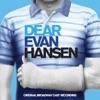 Ben Platt & Original Broadway Cast of Dear Evan Hansen - Waving Through a Window Song Lyrics