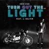 Turn out the Light feat J Balvin Single