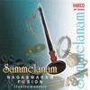 Sammelanam - Gokul & Suren
