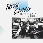 Love Scenes (Deluxe Edition)