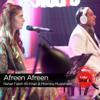 Afreen Afreen Coke Studio Season 9 - Rahat Fateh Ali Khan & Momina Mustehsan mp3