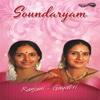 Soundaryam (Live) - Ranjani - Gayatri