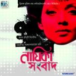 Ishtafa Dilam thumbnail