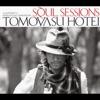 Soul Sessions ジャケット写真