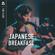 Japanese Breakfast on Audiotree Live - EP - Japanese Breakfast