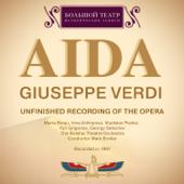 Верди: Фрагменты из оперы