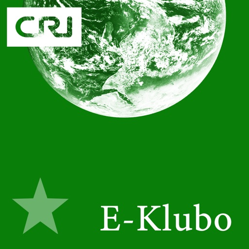Cover image of E-Klubo