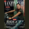 Vanity Fair - Vanity Fair: October 2016 Issue (Unabridged)  artwork