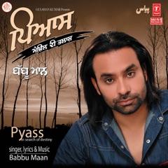 Pind Diyan