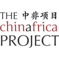 The China in Africa Podcast podcast