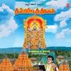 Sri Venkatesa Sri Srinivasa