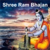 Shree Ram Bhajan