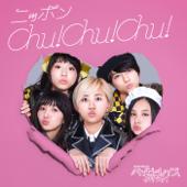 Nippon Chu! Chu! Chu!