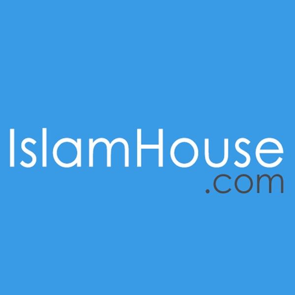 Pourquoi avoir peur de l'islam ?