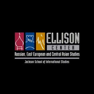 The Ellison Center at the University of Washington