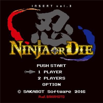 Insert, Vol. 3: Ninja or Die - Prof.Sakamoto album