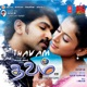 Thavam Original Motion Picture Soundtrack EP