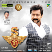 S3 (Original Motion Picture Soundtrack) - Harris Jayaraj - Harris Jayaraj