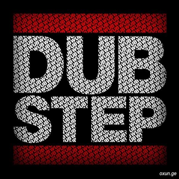 Коллекция Dub Step