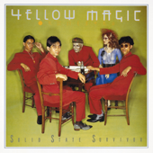 RYDEEN/YELLOW MAGIC ORCHESTRAジャケット画像