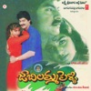 Jaabilamma Pelli Original Motion Picture Soundtrack EP