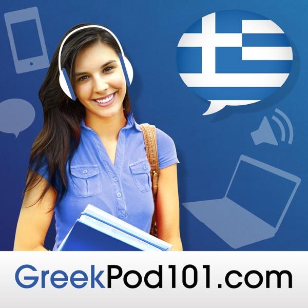 Greek Language Study Guide - WordPress.com