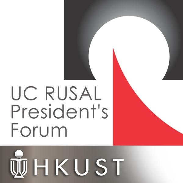 UC RUSAL President's Forum
