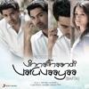 Vinnaithaandi Varuvaayaa Bafta (Original Soundtrack)
