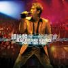 譚詠麟飛一般演唱會 (Live) - Alan Tam