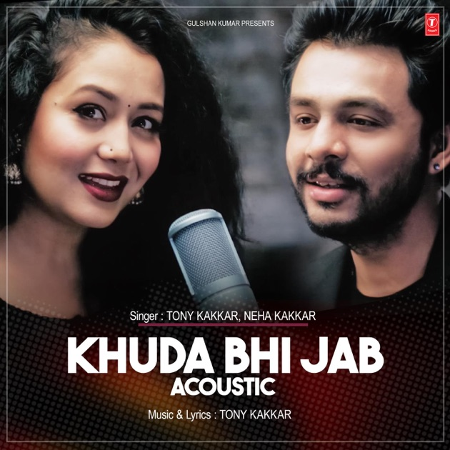 No Need Mp3 Song Djpunjab: Single By Tony Kakkar & Neha
