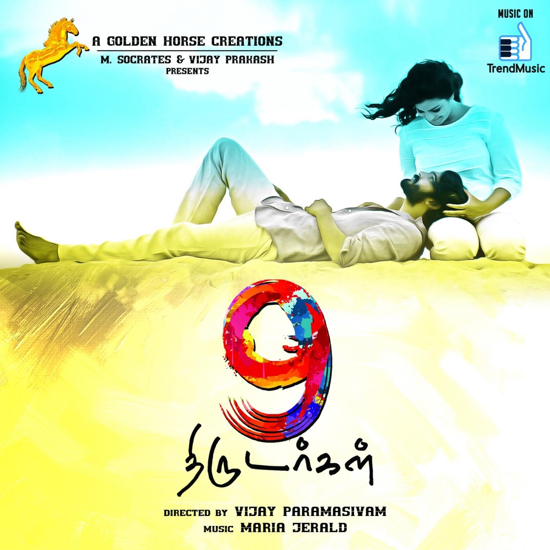 9 Thirudargal (Original Motion Picture Soundtrack) - EP