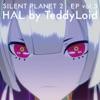 SILENT PLANET 2 EP vol.3 HAL by TeddyLoid - EP ジャケット写真