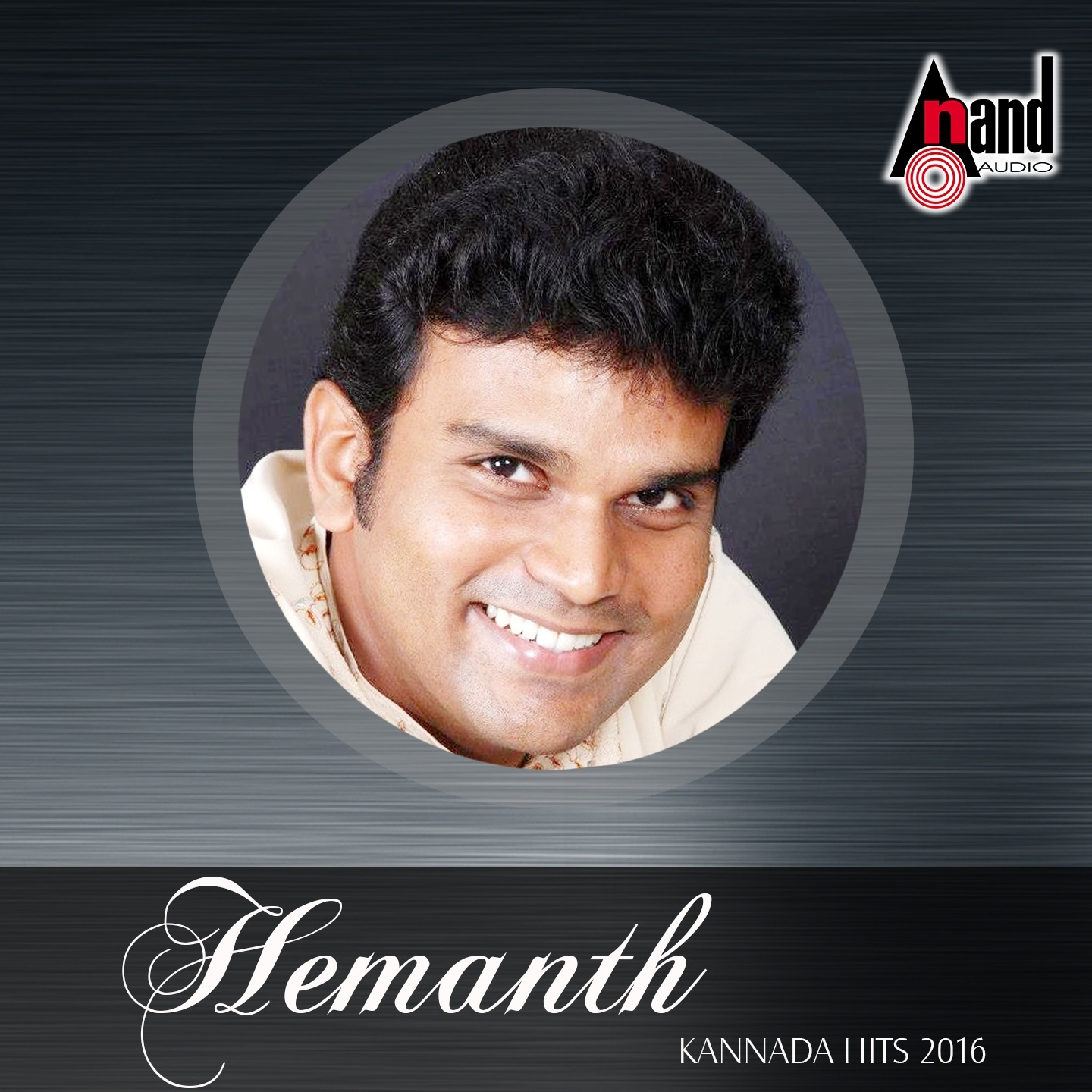 Hemanth - Kannada Hits 2016