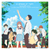"A Shape of Light ""A Silent Voice the Movie"" (Original Soundtrack) - Kensuke Ushio"