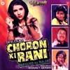 Choron Ki Rani Hasino Ka Raja
