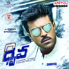 Dhruva (Original Motion Picture Soundtrack)