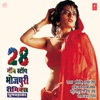 28 Non Stop Bhojpuri Remix Dhoom Dhadaka