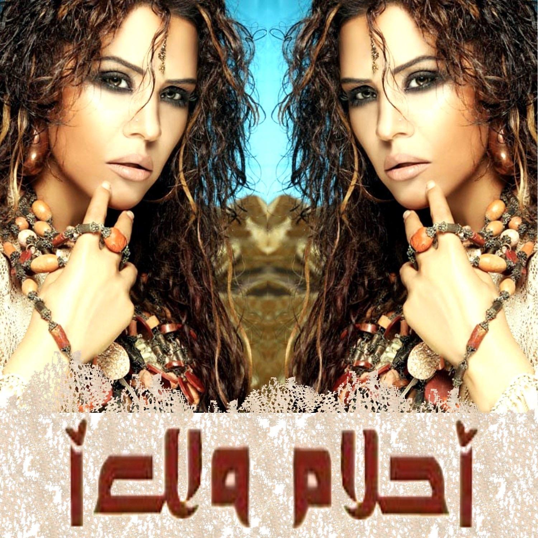 Ahlam (The Queen of Khaliji Singing)