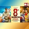 8th March Original Motion Picture Soundtrack Single