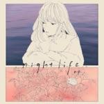 Yuragi - Night Is Young