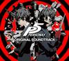 『ペルソナ5』オリジナル・サウンドトラック - アトラスサウンドチーム