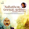 Nallathor Veenai Single feat Shine Jose Single