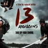13 Assassins - Featurette