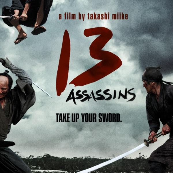 13 Assassins - Featurette