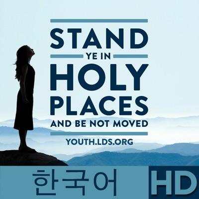 2013년 청소년의 힘 미디어 | HD | KOREAN