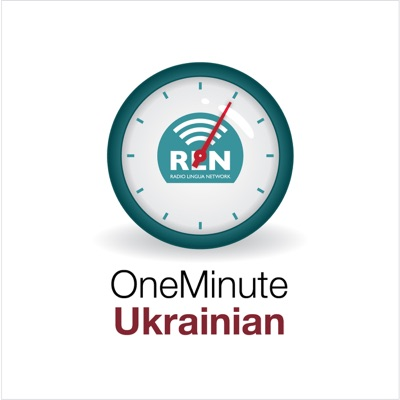 One Minute Ukrainian