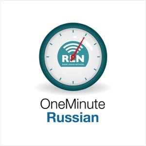One Minute Russian