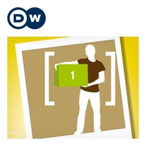Deutsch - warum nicht? 系列一 | 学德语 | Deutsche Welle